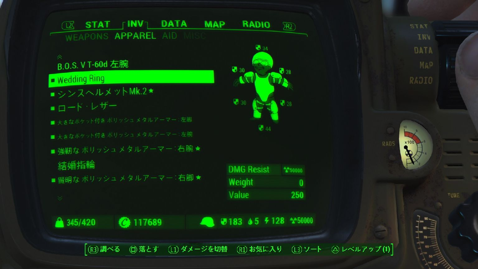 radring ps4 fallout4mod