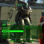 raider power armor ps4 ps4 fallout4mod