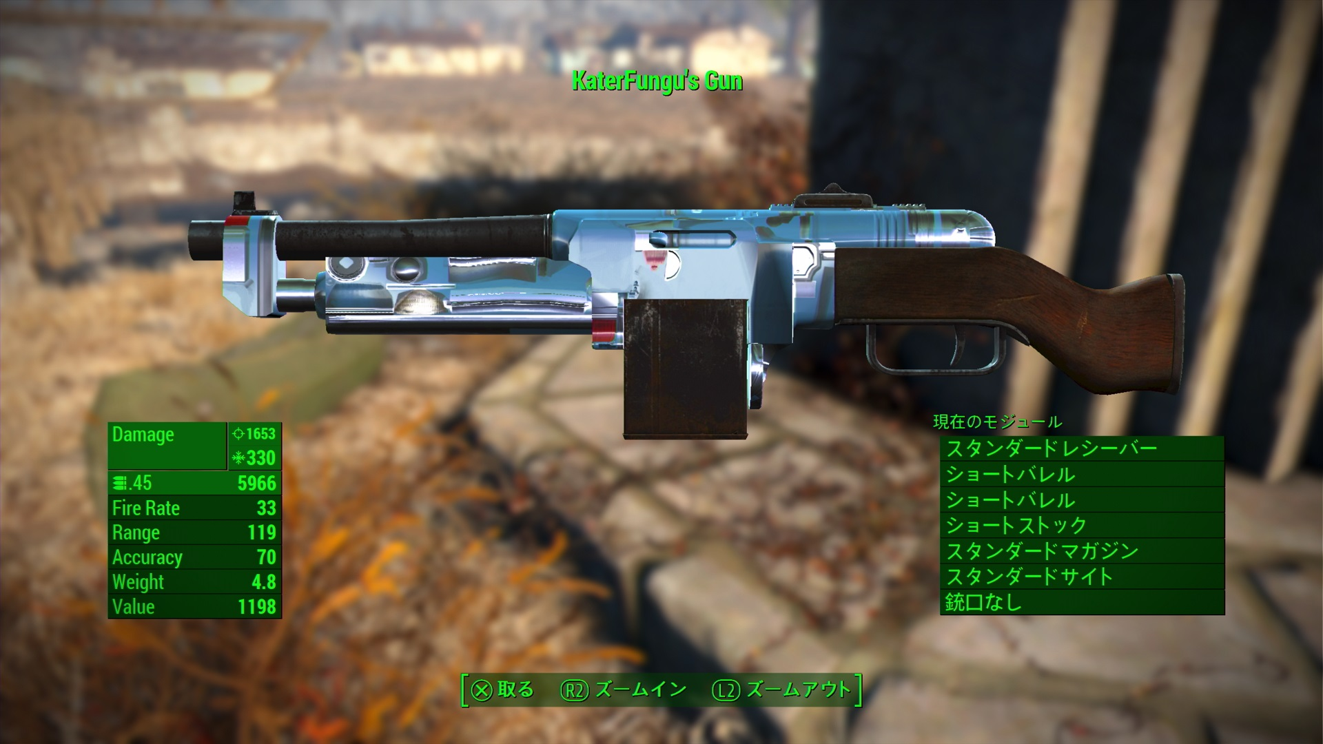 katerfungu combat rifle ps4 fallout4mod