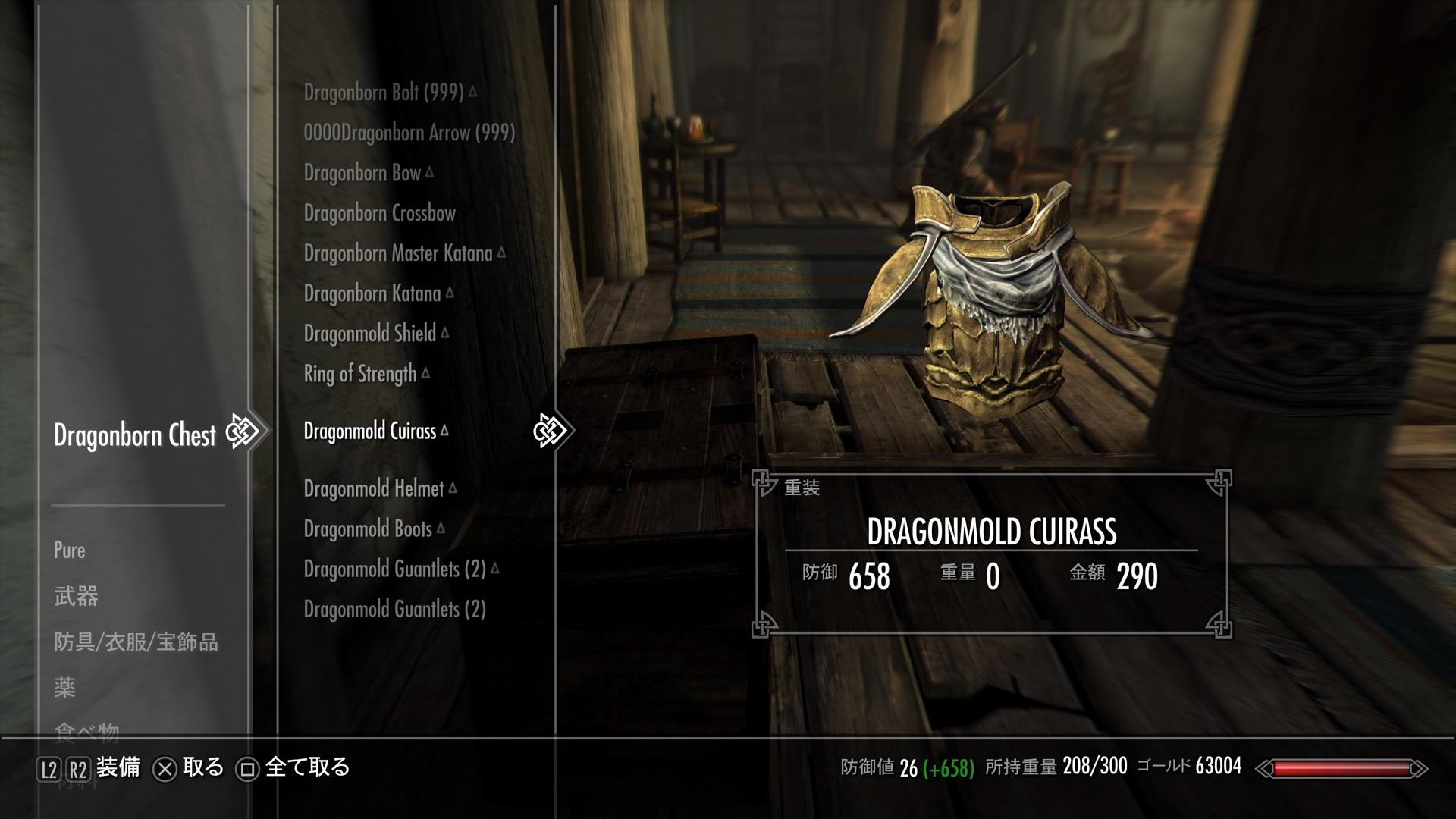 Dragonborn Gear - [PS4]Skyrim MOD