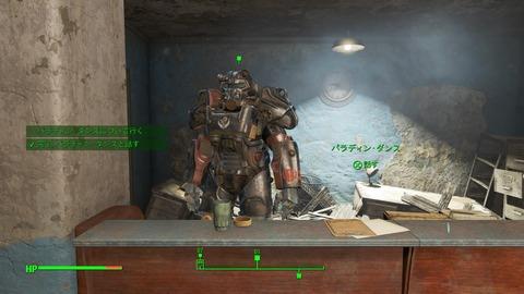 [Fallout4]スキル本、アークジェット・システム