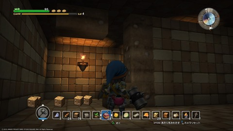 [DQビルダーズ]ピラミッド隠し部屋