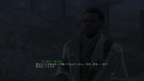 [Fallout4]仲間PERKS、プレストン・ガービー