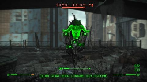 [Fallout4]スクリーンショット集!その3!ほのぼの編