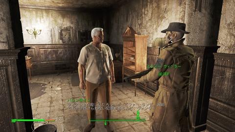 [Fallout4]仲間PERKS、ニック・バレンタイン