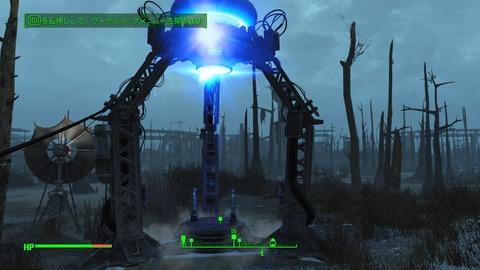 [Fallout4]スキルブック、『インスティチュート』