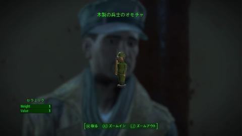[Fallout4]仲間PERKS、マクレディ