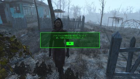 [Fallout4]仲間PERKS、パイパー