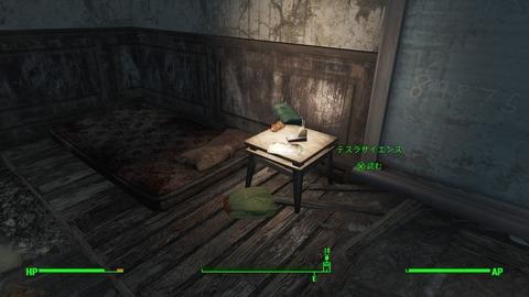 [Fallout4]スキルブック、ユニーク武器『ユニバーシティ・ポイント』