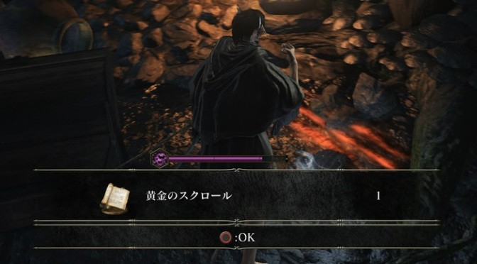 [ダークソウル3]魔術「黄金のスクロール」城塞跡!!