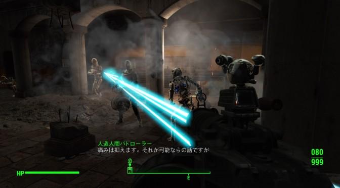 [Fallout4]スキルブック、『モールデン・センター』