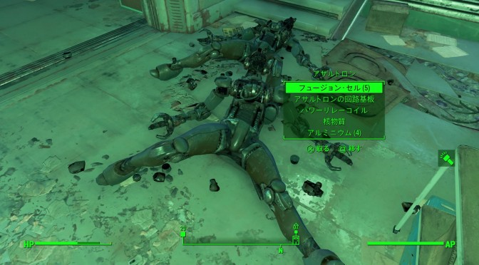 [Fallout4]スキルブック、『マスフュージョン・ビル』