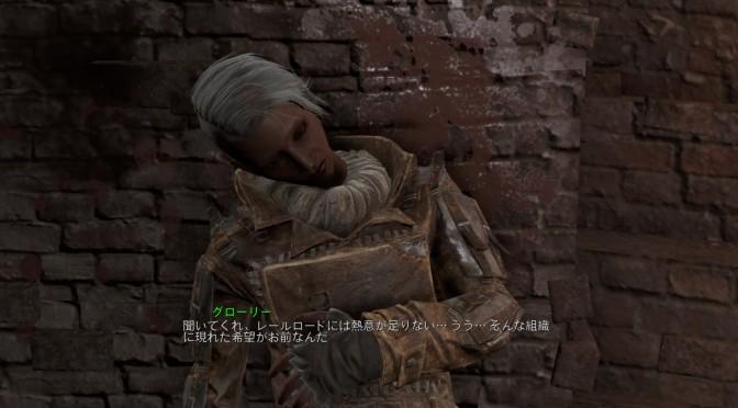 [Fallout4]さらば、B.O.S.