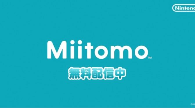 任天堂、スマホにMiiアプリきてた!