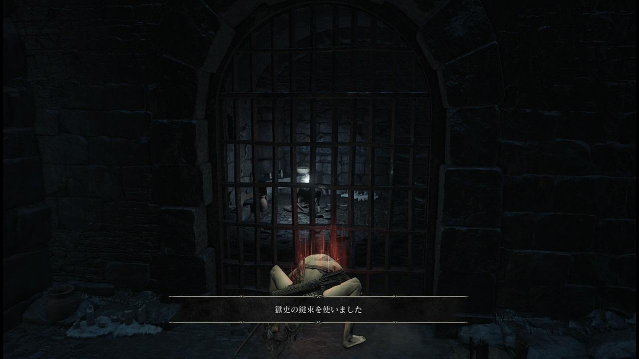 ダークソウル3]地下牢、獄吏の鍵...