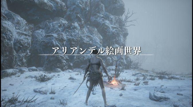 [ダークソウル3]DLC第一弾「アリアンデル絵画世界」の場所!!