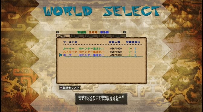 [PS4]MHF-Gテスト版やってみた!!