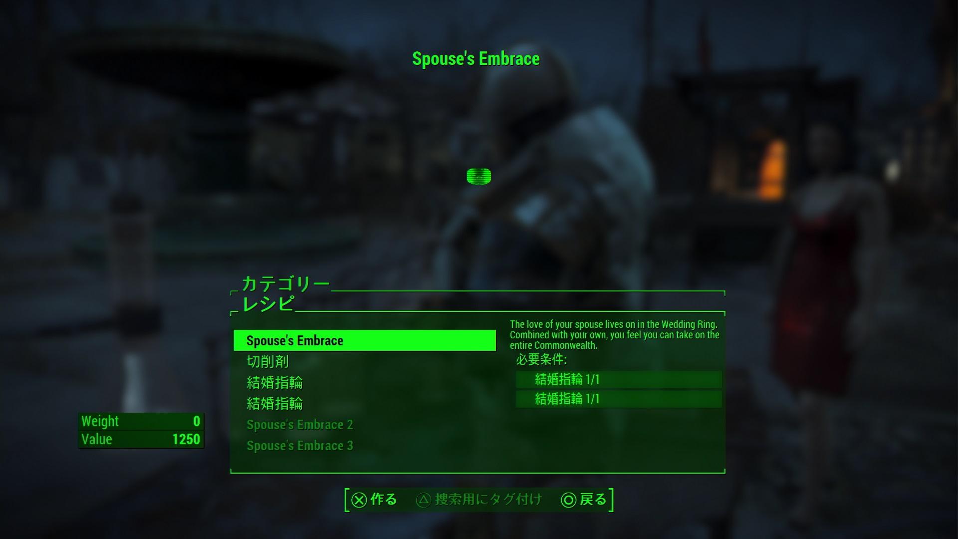 ps4 fallout4 mod紹介25 ゲームの玉子様