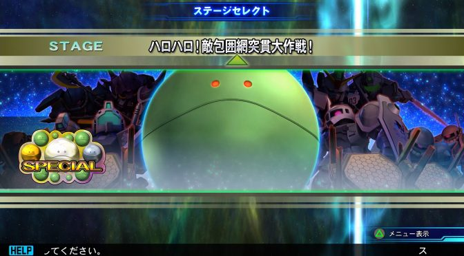 [Gジェネジェネシス]アップデート1.03!DLCステージ+ユニット追加!!