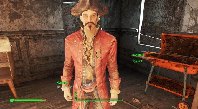 [PS4,Fallout4]MOD紹介29
