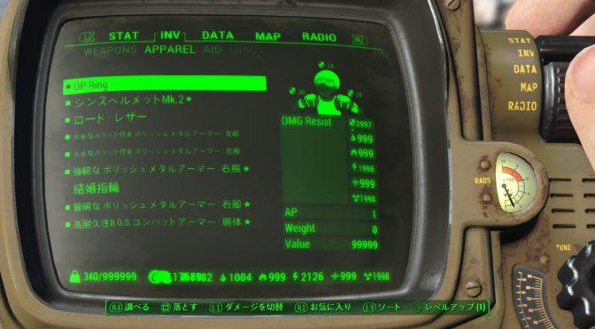 [PS4,Fallout4]MOD紹介34