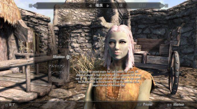 [PS4スカイリム]MOD紹介105