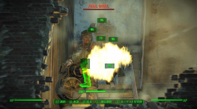 [PS4,Fallout4]MOD紹介71