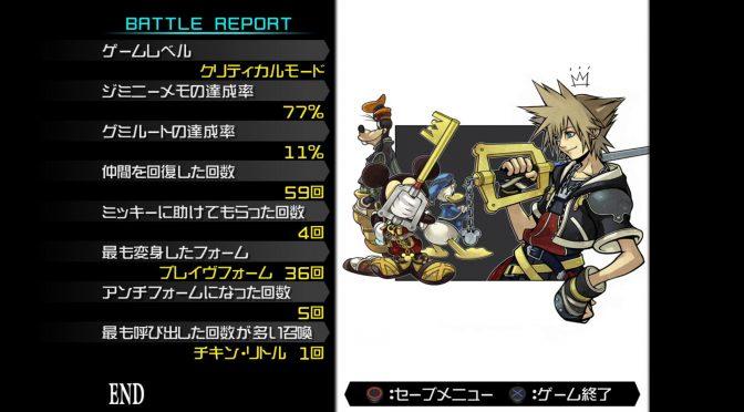 [PS4]KH2 FINAL MIXトロコン!!感想、コツなど!