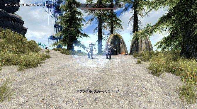 [PS4スカイリム]MOD紹介115