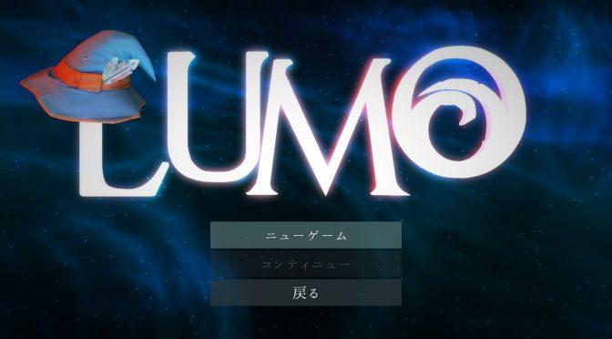 [フリープレイ]Lumoやってみた!