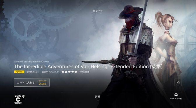 ハクスラゲーが配信!The Incredible Adventures of Van Helsing: Extended Edition