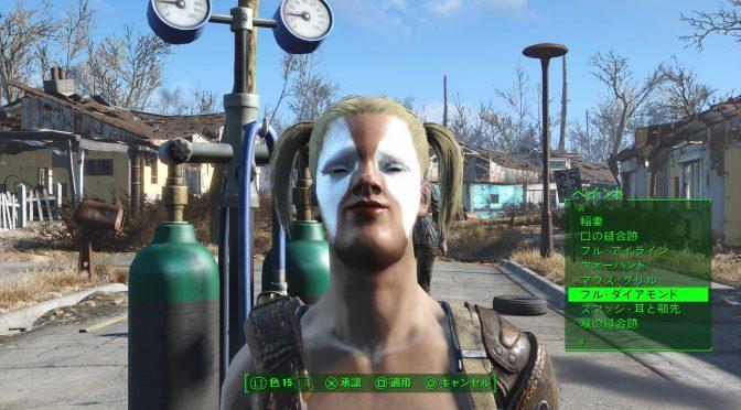 [PS4,Fallout4]MOD紹介92