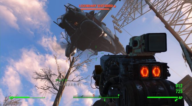 [PS4,Fallout4]MOD紹介94