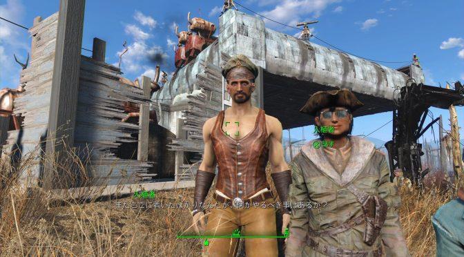 [PS4,Fallout4]MOD紹介97
