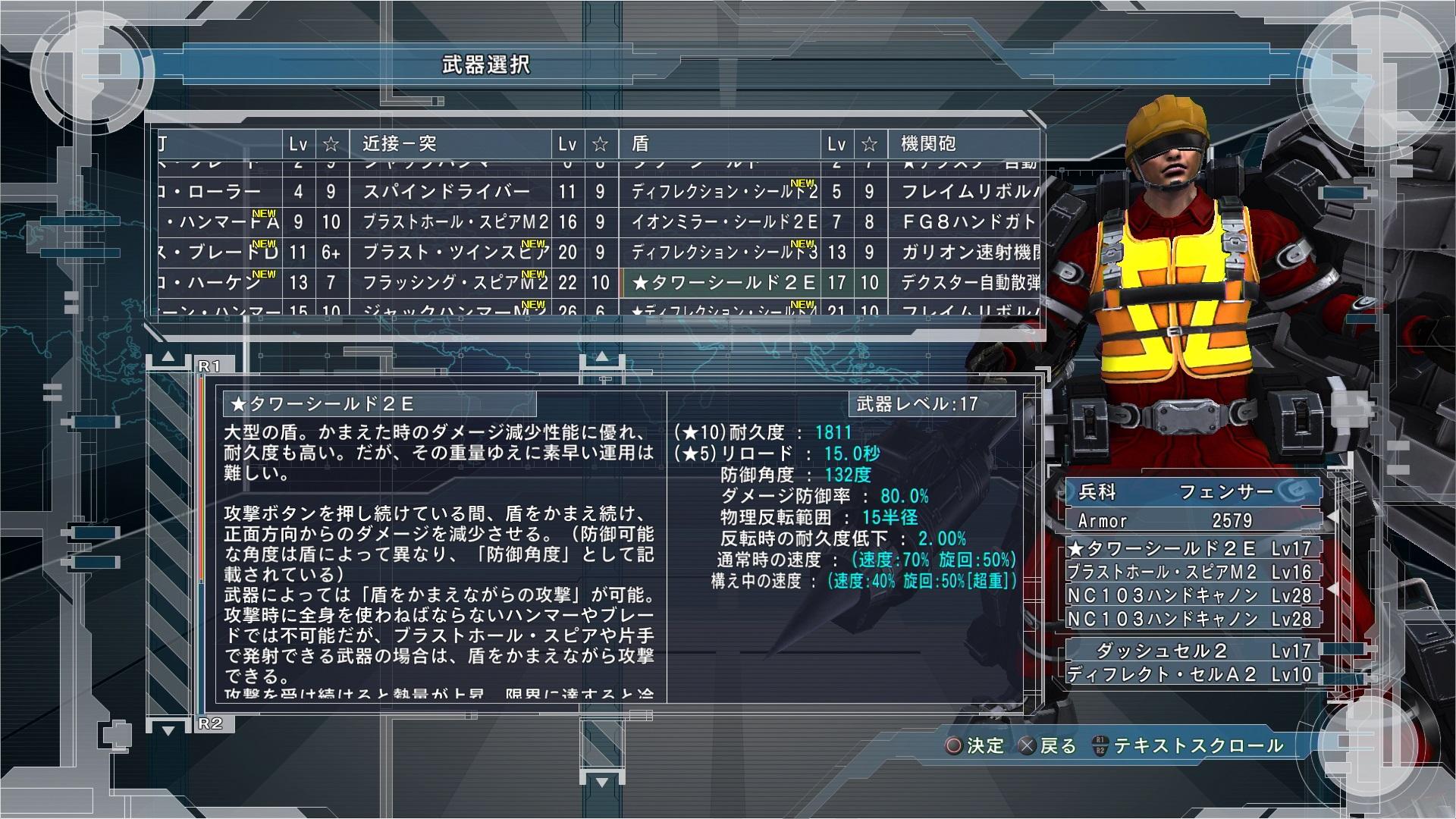 ウイング ダイバー おすすめ 武器 地球 防衛 軍 5