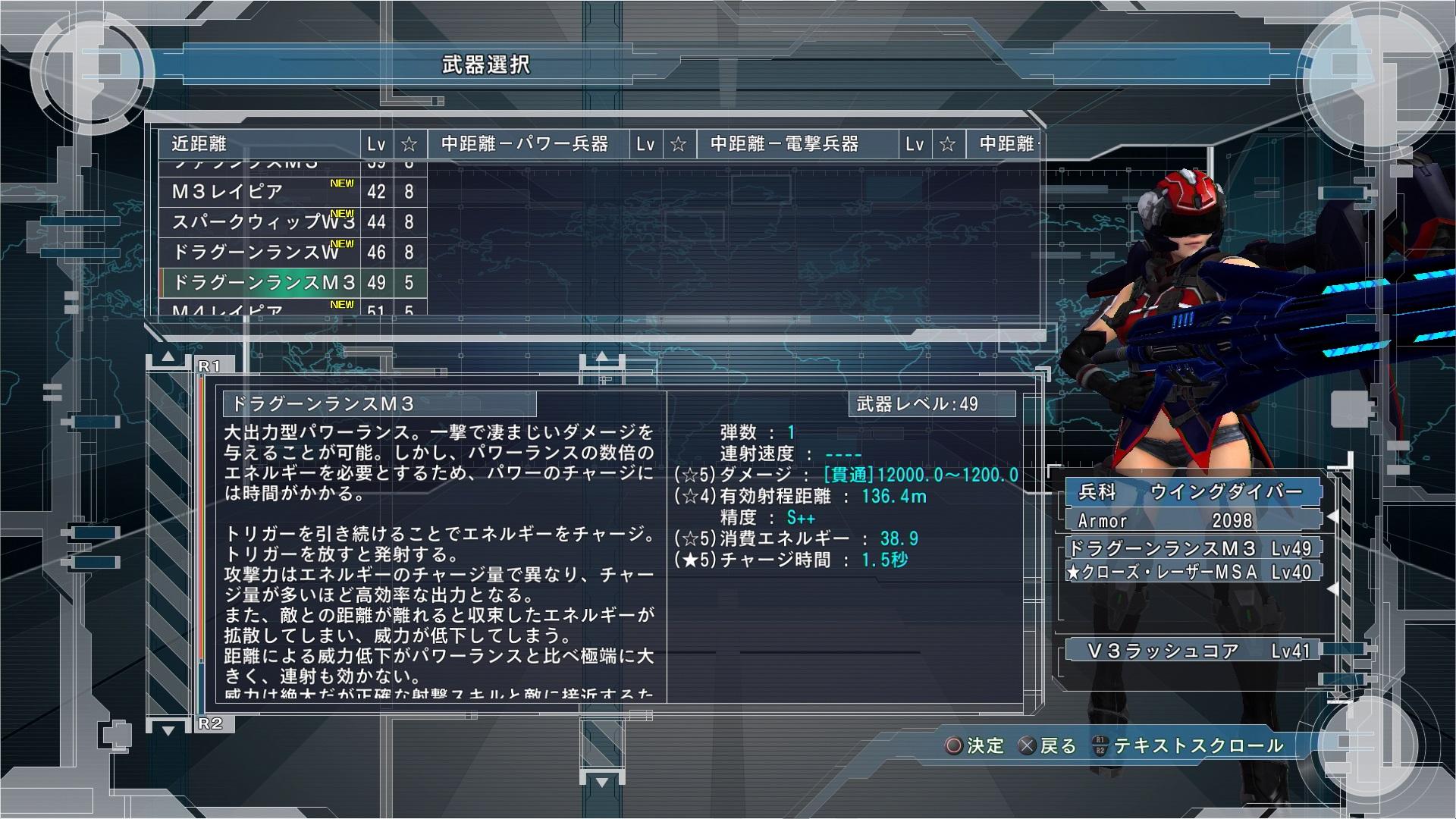 ダイバー 防衛 5 おすすめ 軍 武器 ウイング 地球