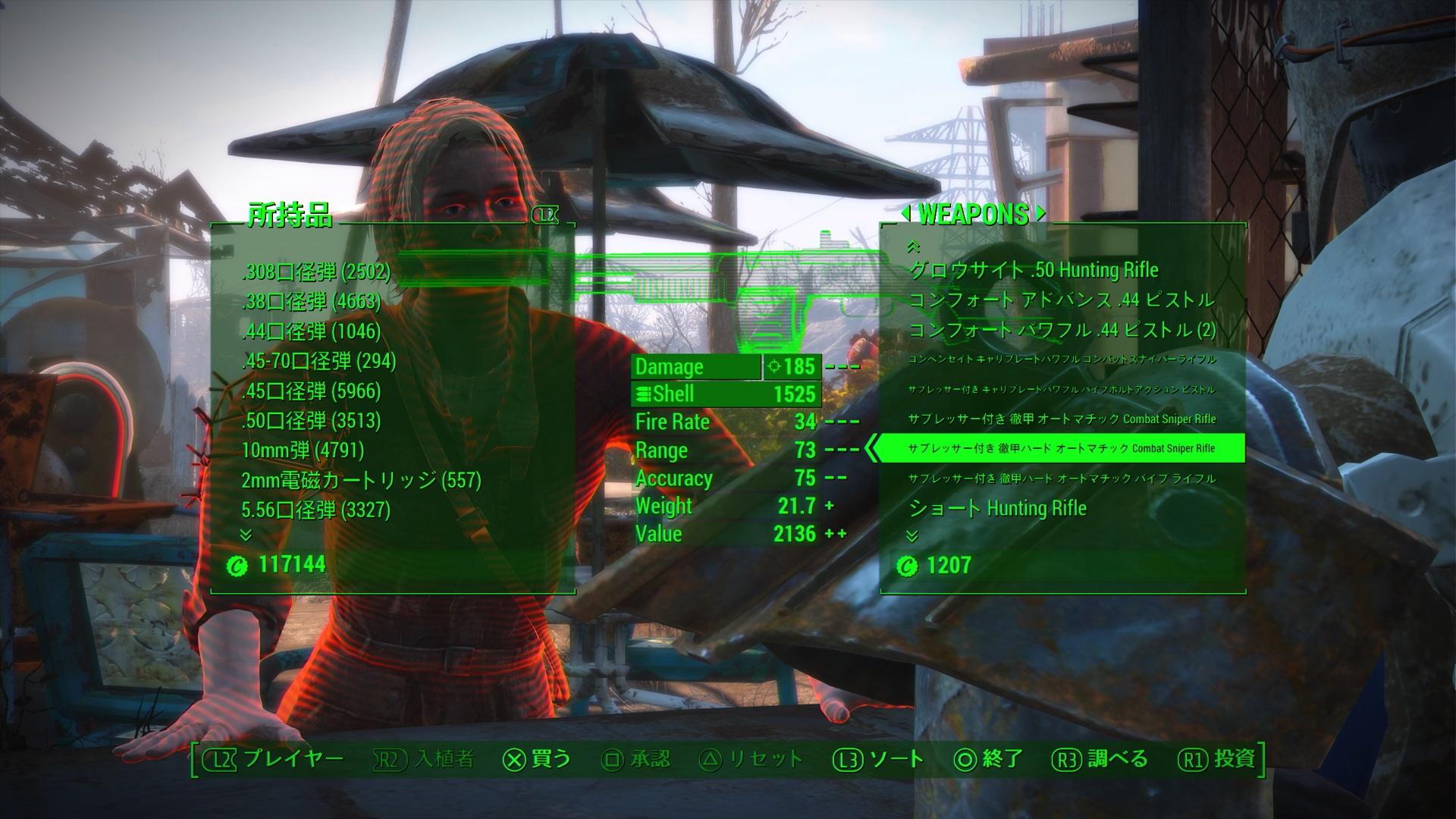 PS4,Fallout4]MOD紹介142 - ゲームの玉子様