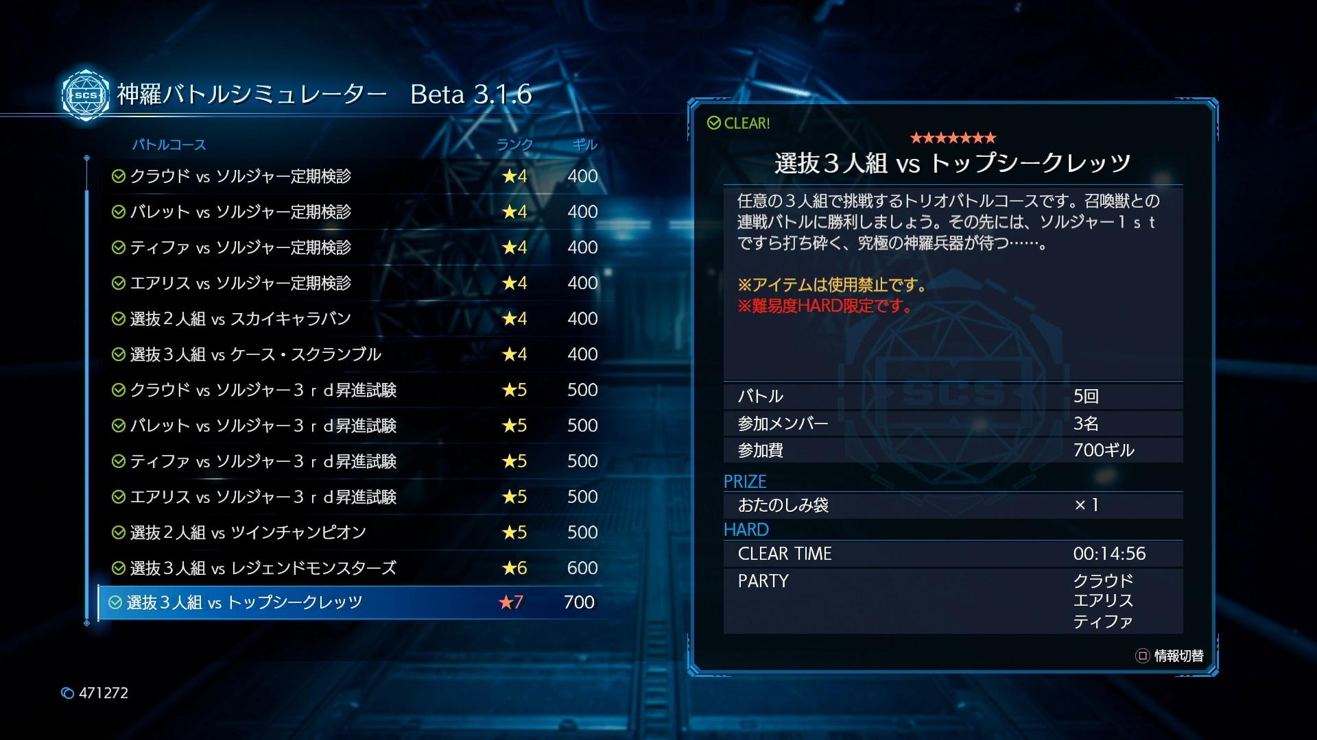 アップ スキル ブック 9 チャプター