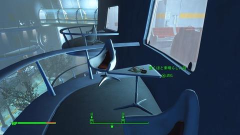 Fallout 4_20160125152837