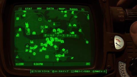 Fallout 4_20160118000648