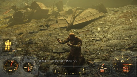 Fallout 4_20160114014438