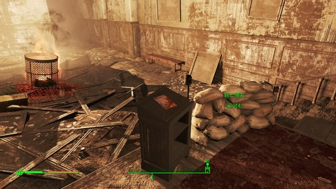 Fallout 4_20160117132812