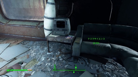 Fallout 4_20151224050848