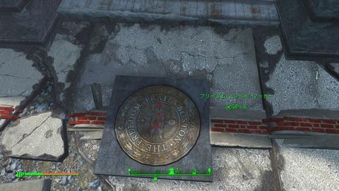 Fallout 4_20160117220117