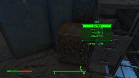 Fallout 4_20160117131650