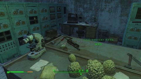 Fallout 4_20160104205353