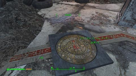 Fallout 4_20160117220359