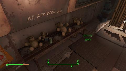 Fallout 4_20151227140746