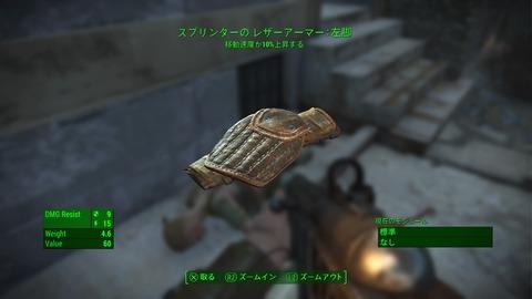 Fallout 4_20160101085045