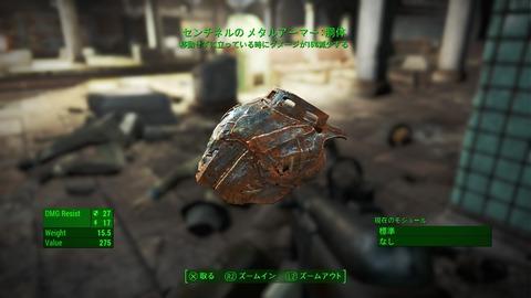 Fallout 4_20160101054602